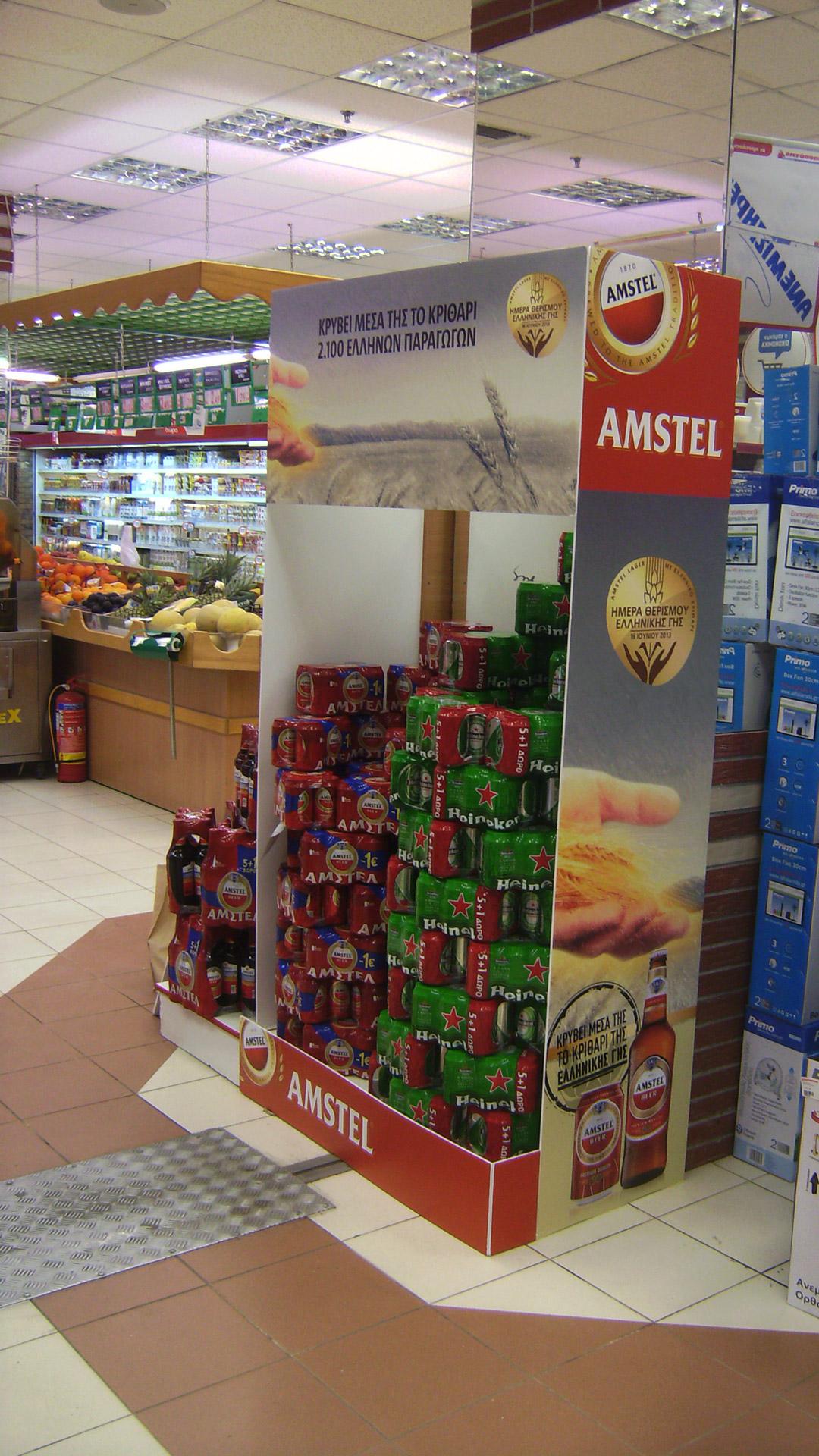 Προβολή σε Supermarket